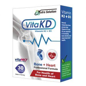護心骼,維他命D3,維他命K2,骨質疏鬆,血管鈣化